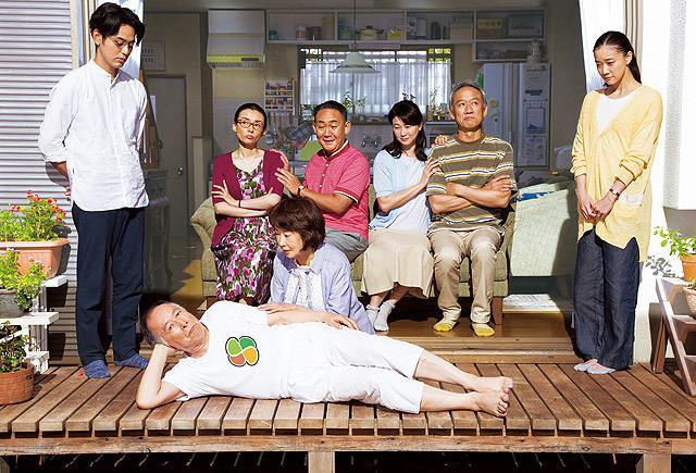 家族はつらいよ2【デジタル上映】ロードショー公開