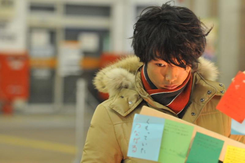 3.11映画祭 参加作品 「その街のこども劇場版」【Blu-Ray上映】6日間限定上映