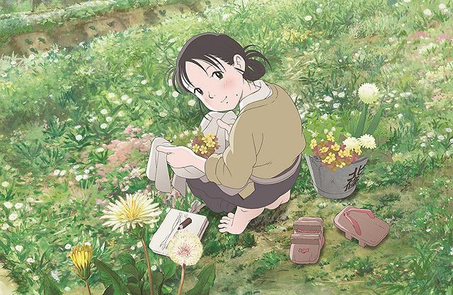 この世界の片隅に【デジタル上映 日本語字幕版】《特別音響上映》予定 2週間限定上映