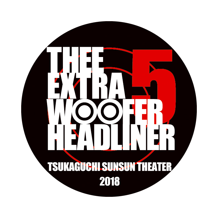 "《THEE EXTRA WOOFER""5""HEADLINER》「プラトーン」(特別料金)"