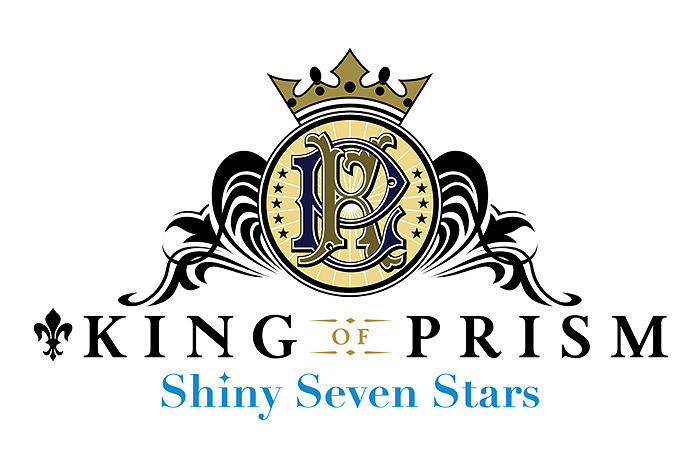 KING OF PRISM Shiny Seven Stars IV ルヰ×シン×Unknown 1600円均一