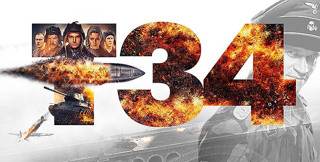 T-34 レジェンド・オブ・ウォー 最強ディレクターズ・カット版【字幕版】1週間限定