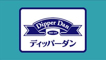 ディッパーダン 塚口店